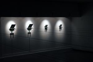 Moderne Lichtanlage